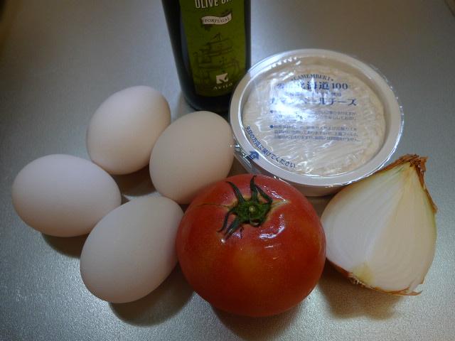 トマトオムレツ材料
