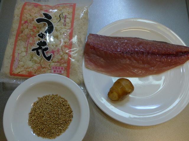 サバ寿司材料