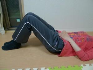 骨盤底筋体操