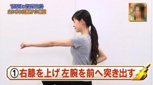 便秘体操2-3