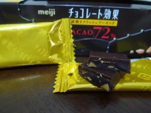 チョコレート効果クラッシュアーモンド