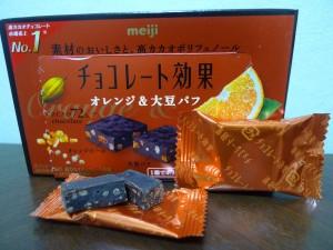 チョコレート効果大豆パフ