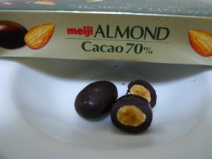 アーモンドチョコ70