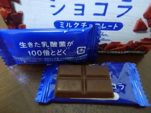 乳酸菌ショコラミルク