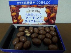 乳酸菌ショコラアーモンド