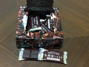 乳酸菌ショコラビターチョコ