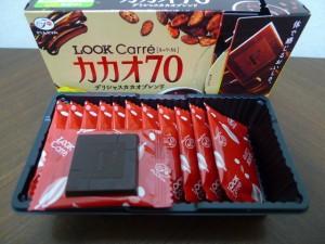 ルックカレカカオ70箱