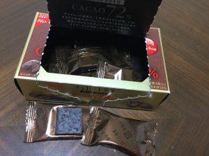チョコレート効果粗くだきカカオ豆